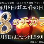 905B7792-EB7F-4A57-8EF8-E9B2F7BBB3EA